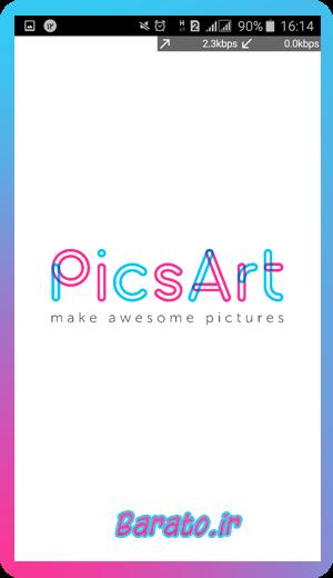 آموزش تصویری حذف پس زمینه عکس با پیکس آرت PicsArt
