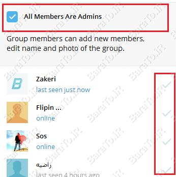 اضافه کردن مدیر جدید به گروه تلگرام (مدیریت کردن گروه)
