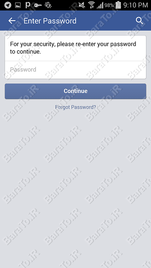 آموزش تصویری حذف اکانت فیس بود در اندروید