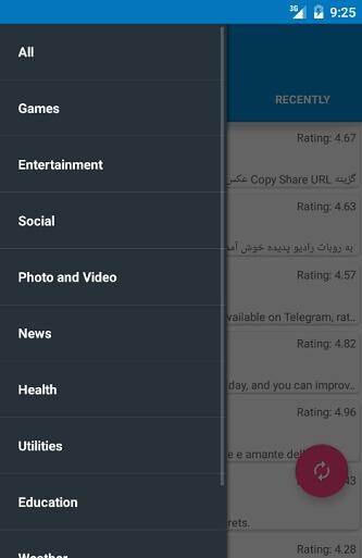 دانلود Telegram Bots برنامه اد کردن بوت های جدید تلگرام