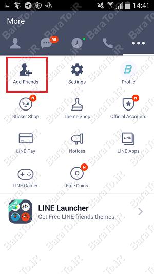 آموزش اد کردن با شماره تلفن و ایدی لاین در اندروید LINE