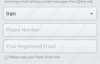 آموزش ارسال پیام به پشتیبانی لاین برای رفع مشکل ورود در اندروید