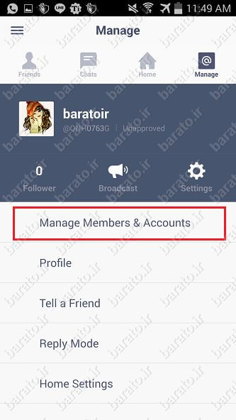 telegram how to add all members group