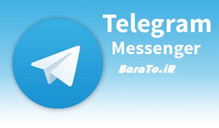پشتیبانی تلگرام برای ارسال ایمیل و حل مشکل ارسال پیام Telegram support