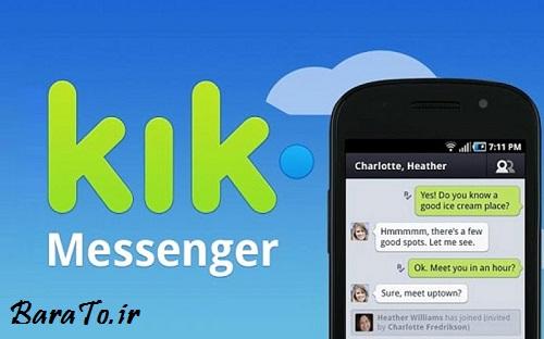 دانلود Kik Messenger کیک مسنجر برای اندروید