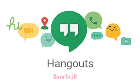 دانلود Hangouts پیام رسان گوگل هنگ اوت اندروید