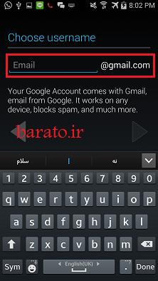 آموزش ساخت جیمیل یا ایمیل در گوشی اندروید Gmail + اکانت جدید