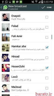 آموزش ارسال پیام برای تمام مخاطبین واتس آپ whatsApp