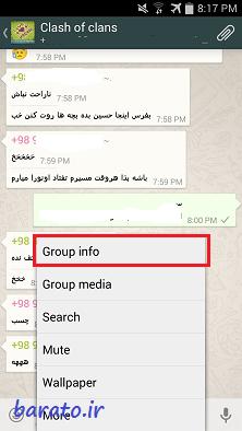 حذف و مدیر کردن کاربران گروه واتس آپ whatsapp