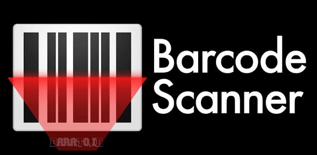 دانلود Barcode Scanner برنامه بارکد خوان برای اندروید