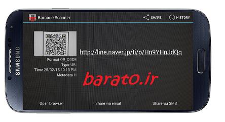 ساخت لینک اد برای حساب رسمی لاین Official Accounts (پیج رسمی)