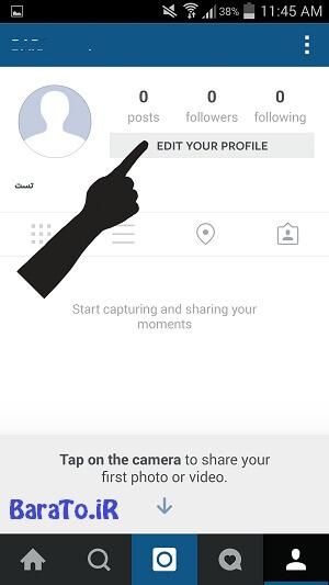 آموزش تصویری ساخت اکانت در اینستاگرام - ایدی جدید Instagram