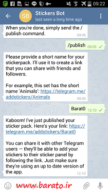 آموزش تصویری ساخت استیکر تلگرام Stickers Telegram