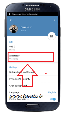 آموزش تصویری ساخت ایدی و اد کردن با ایدی تلگرام در اندروید