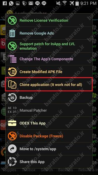 آموزش نصب همزمان دو یا چند بار یک برنامه در یک گوشی اندروید (کلون کردن)
