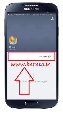 ساخت حساب رسمی در لاین Official Accounts ( پیج رسمی )