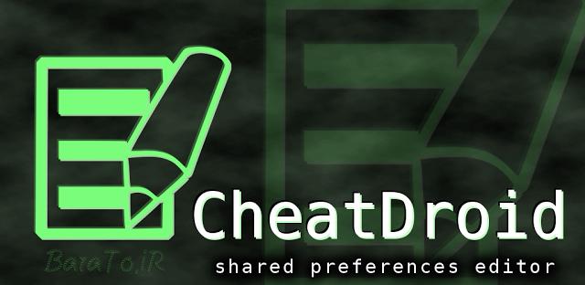 دانلود Cheat Droid PRO برنامه چیت دروید ویرایش فایل های برنامه نصب شده