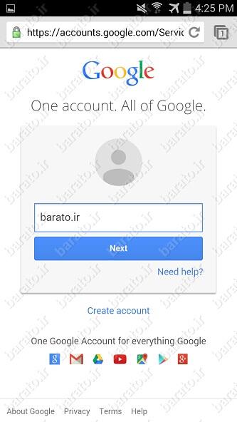 آموزش تغییر رمز جیمیل در اندروید Gmail