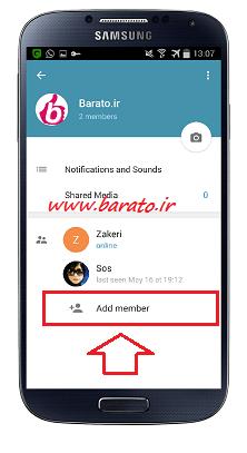 آموزش ساخت لینک برای گروه تلگرام Telegram