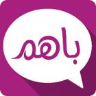 دانلود Baham 8.4.5 با هم شبکه اجتماعی اندروید