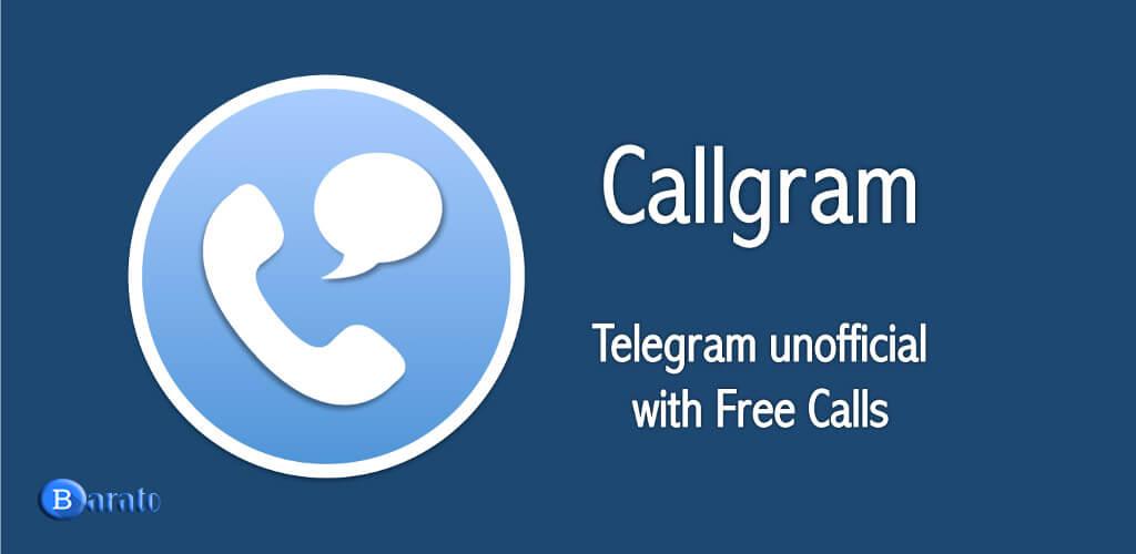 دانلود Callgram 1.5.4 نسخه جدید کالگرام اضافه کردن تماس صوتی به تلگرام اندروید