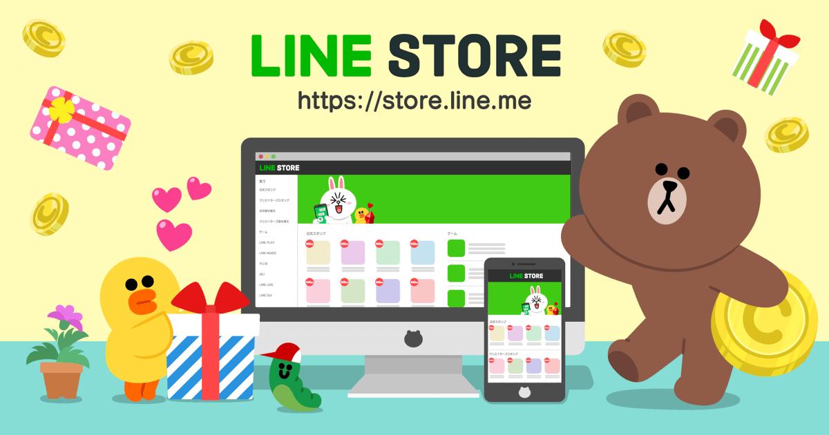 دانلود تمام تم های پولی لاین اندروید Official Themes LINE Coin