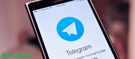دانلود Telegram نسخه جدید مسنجر تلگرام برای اندروید