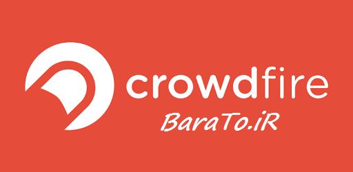 دانلود Crowdfireانفالو کردن به سرعت کاربران اینستاگرام و تویتر
