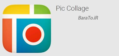 دانلود Pic Collage اپلیکیشن پرطرفدار پیک کلاژ اندروید