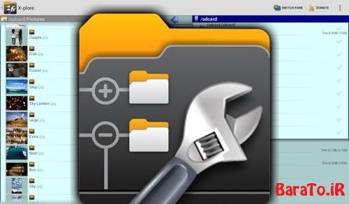 دانلود X-plore File Manager فایل منیجر قدرتمند اندروید