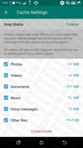 آموزش مدیریت کش تلگرام - پاک کردن فایل ها دانلود شده