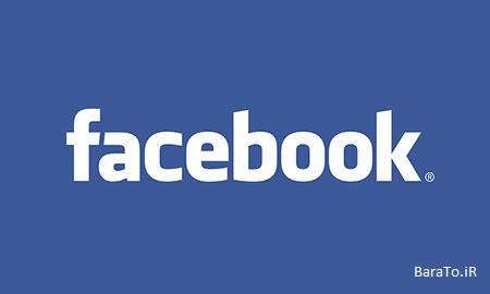 دانلود نسخه جدید مسنجر فیس بوک برای اندروید Facebook