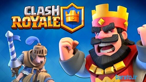 دانلود Clash Royale 1.5.0 آپدیت جدید بازی کلش رویال برای اندروید