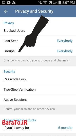 آموزش جلوگیری از دعوت به گروه ها در تلگرام اندروید + تصویر