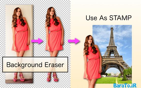 دانلود Background Eraser برنامه حذف پشت عکس ها در اندروید