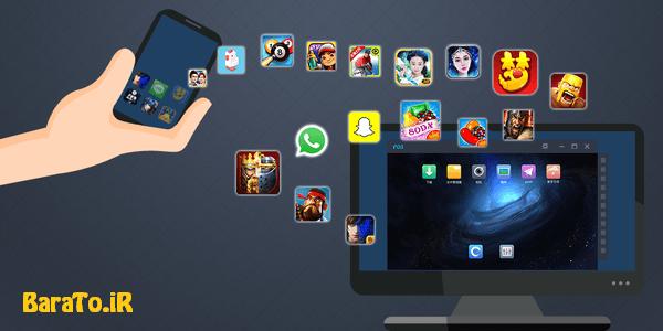 دانلود Nox App Player برنامه نوکس اپ پلیر شبیه ساز اندروید برای کامپیوتر