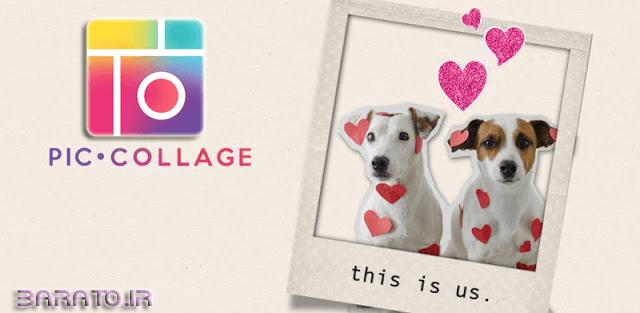دانلود برنامه Pic Collage اپلیکیشن پرطرفدار پیک کلاژ اندروید