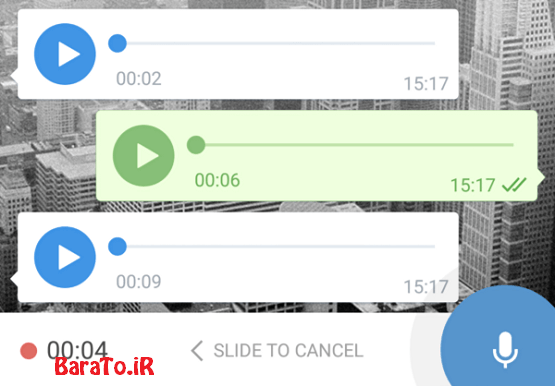 آموزش تصویری ذخیره کردن ویس ها در تلگرام اندروید + کامپیوتر