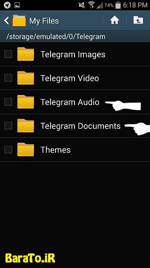 آموزش تصویری ذخیره کردن ویس ها در تلگرام اندروید - صدا