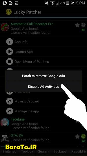 آموزش تصویری حذف تبلیغات از برنامه ها اندروید + بازی ها