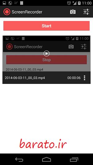 دانلود Screen Recorder فیلمبرداری از صفحه نمایش گوشی اندروید