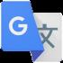دانلود Google Translate 5.5.0 گوگل ترنسلیت مترجم انلاین برای اندروید