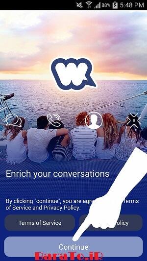 آموزش استفاده از برنامه ویسپی Wispi - ساخت اکانت جدید