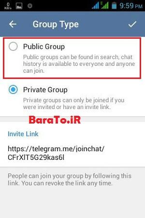 آموزش تصویری ساخت لینک برای سوپر گروه تلگرام - لینک کوتاه