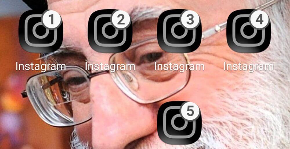 نصب همزمان ۵ اینستاگرام در یک گوشی اندروید