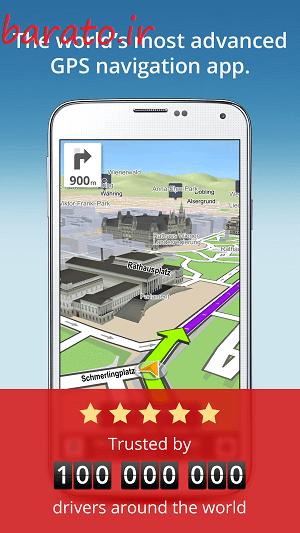 دانلود Sygic GPS Navigation برنامه سایجیک مسیر یاب افلاین برای اندروید