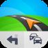 دانلود Sygic 17.2.8 برنامه سایجیک مسیر یاب افلاین برای اندروید