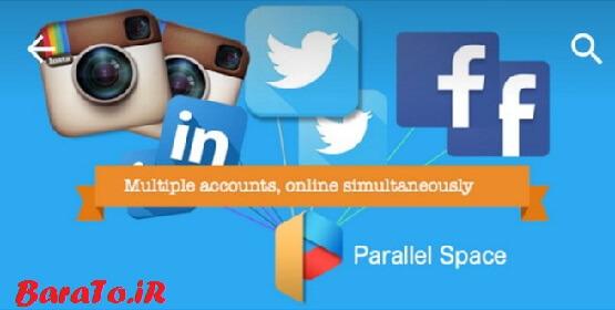 آموزش داشتن دو اکانت همزمان در یک گوشی با برنامه پارالل اسپیس