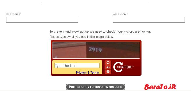 آموزش تصویری حذف اکانت نیمباز Nimbuzz