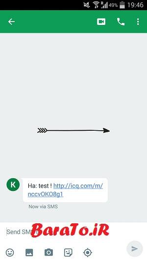 آموزش تصویری ارسال پیامک رایگان با برنامه اگنت در اندروید